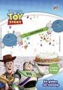 Kit Globos Banner con mensaje (350T) Toy Story